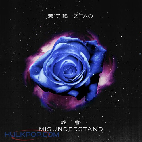 Z.Tao – Misunderstand – Single