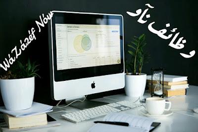 وظائف للمحاسبين اليوم في الكويت - السعودية - عمان بالاردن | وظائف ناو