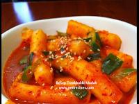 Resep Tteokbokki mudah jajanan korea