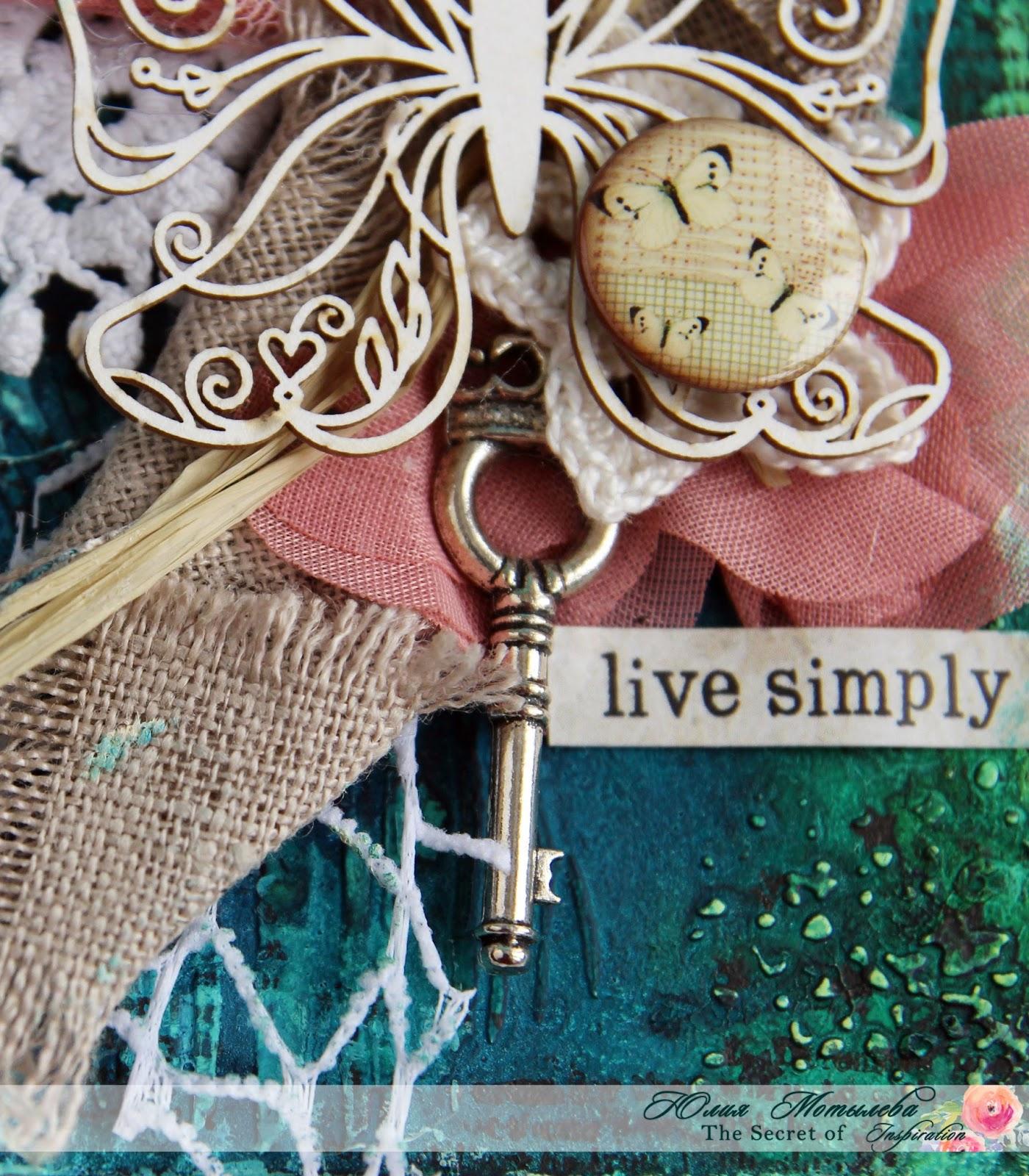 Мастер открыток 2011 ключ