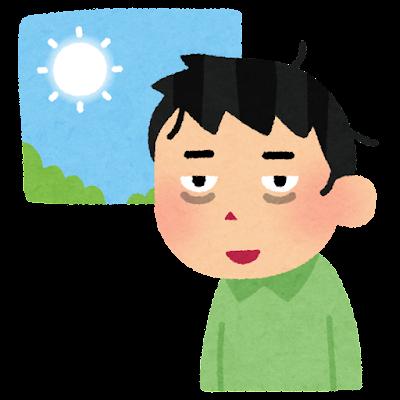 徹夜明けの笑顔のイラスト(男性)