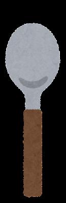 スプーンのイラスト(木の柄)