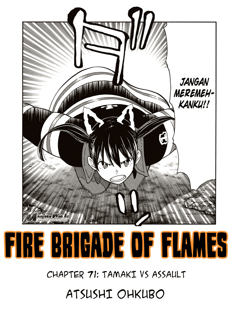 Fire Brigade of Flames Chapter 71-2
