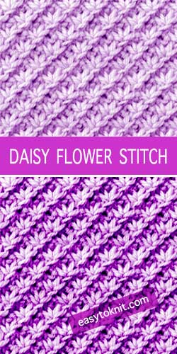 Textured Knitting 1 Daisy Flower Easy To Knit