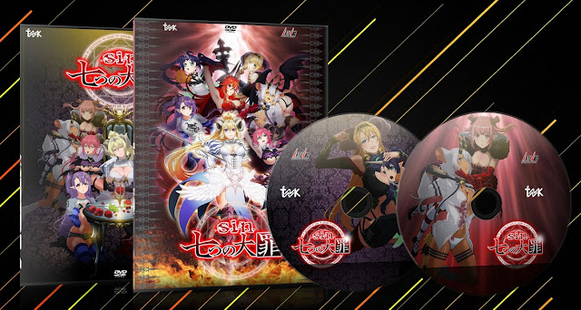 Sin Nanatsu no Taizai | Cover DVD | MEGA |