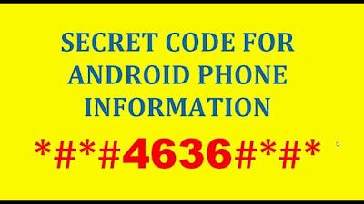 mobail secret code