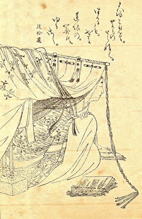 Sei Shōnagon, dibujo de Kikuchi Yōsai.