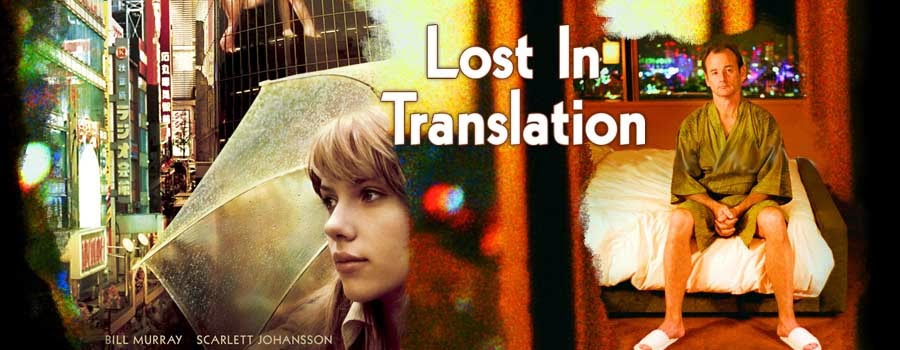 सड़कनामा : Lost in Translation (2003) | Short Review