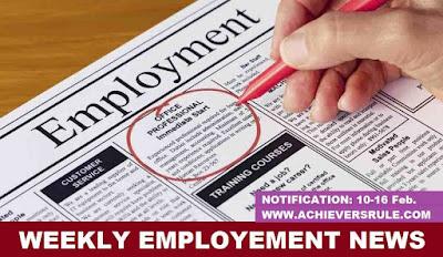 Emplyement News: 10 Feburary - 16 Feburary 2018 PDF