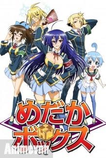 Medaka Box -  2012 Poster