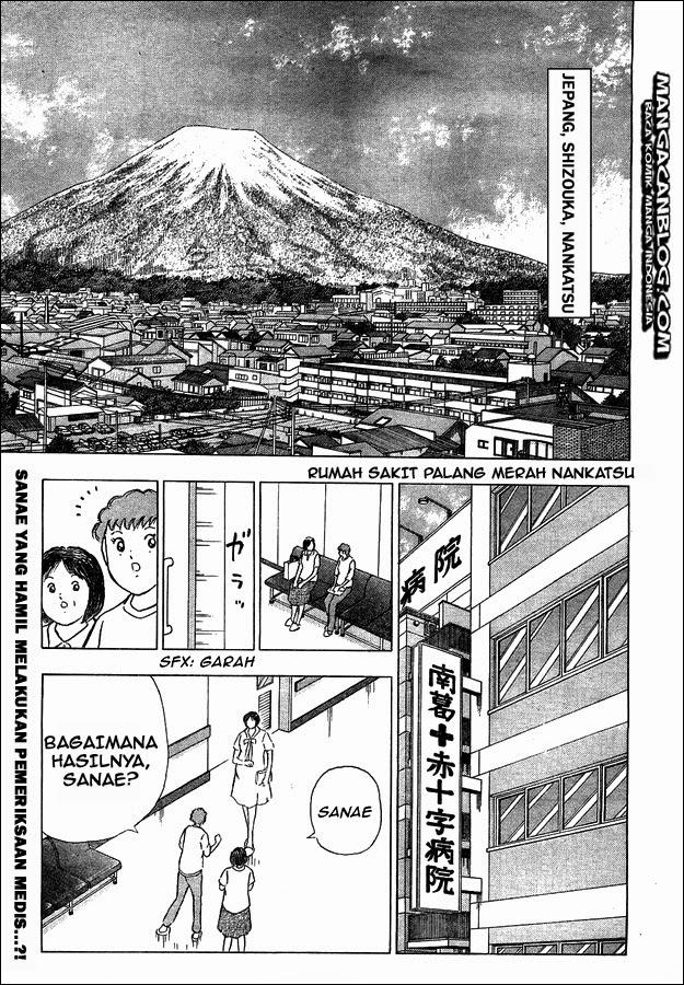 Captain Tsubasa – Rising Sun Chapter 09-2