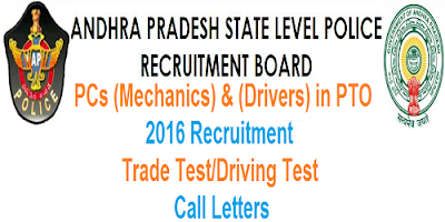 AP Police Constable Trade test/Driving Test call letters