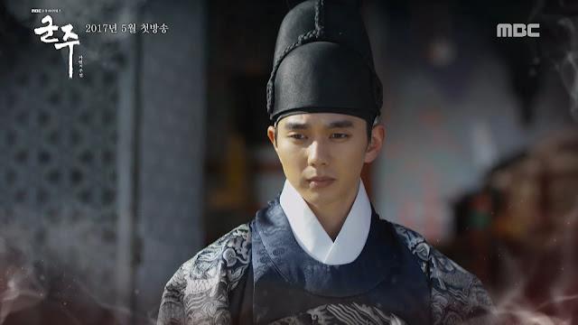 MBC新戲《君主-假面的主人》公布首支戲劇預告片