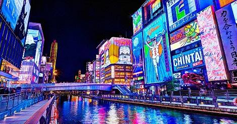 Dotonbori, Jepang