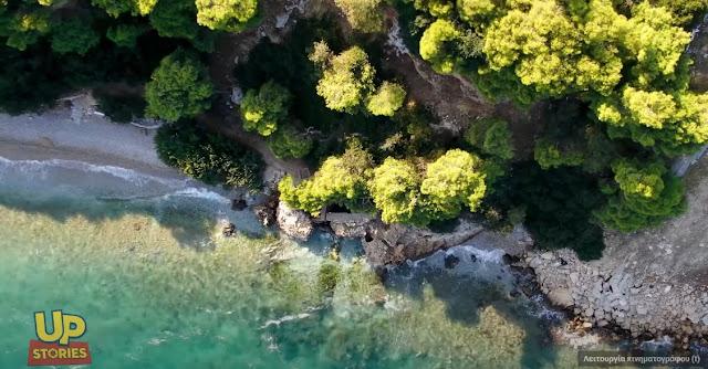 Λουτρά ωραίας Ελένης: Μια τοποθεσία βγαλμένη μέσα από μύθους (βίντεο drone)