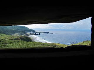 wwii bunker view niutou mountain green island taiwan