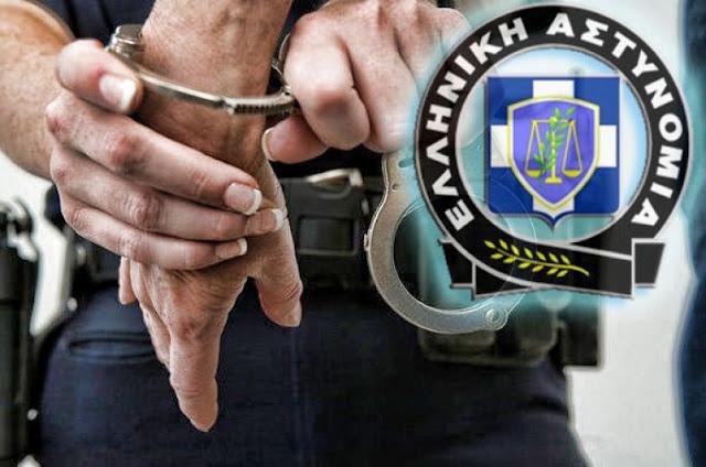 14 συλλήψεις στην Αργολίδα από εκτεταμένη αστυνομική επιχείρηση