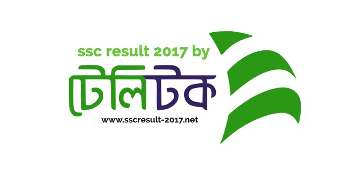 SSC ReScrutiny Result 2017 All Education Board Bangladesh