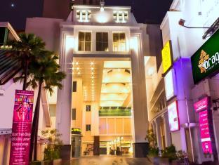 Favehotel Braga Bandung Jawa Barat Review