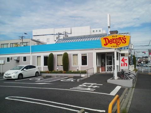 外観3 デニーズ江南店