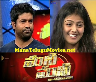 Money Money – E 18 with Vennela 1 and Half Team -23rd Dec