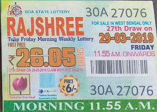Goa State Lottery - Today's Result Rajshree Lottery - Goa