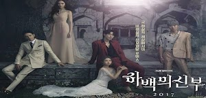 Bride Of The Water God (2017) Episode 16 END 1080p 720p