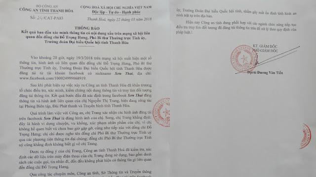 Công an Thanh Hóa công bố kết quả điều tra tin đồn lãnh đạo có 'bồ nhí'