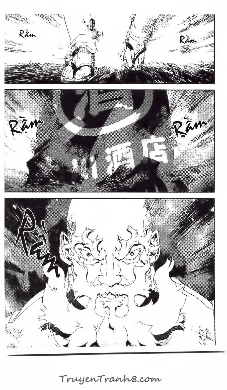 Shiki chapter 36 trang 12