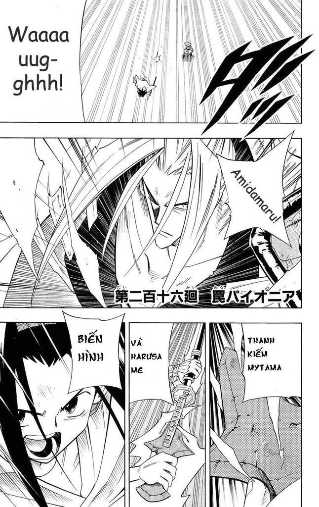 Shaman King [Vua pháp thuật] chap 216 trang 1