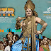 Change in venue for NTR Kathanayakudu