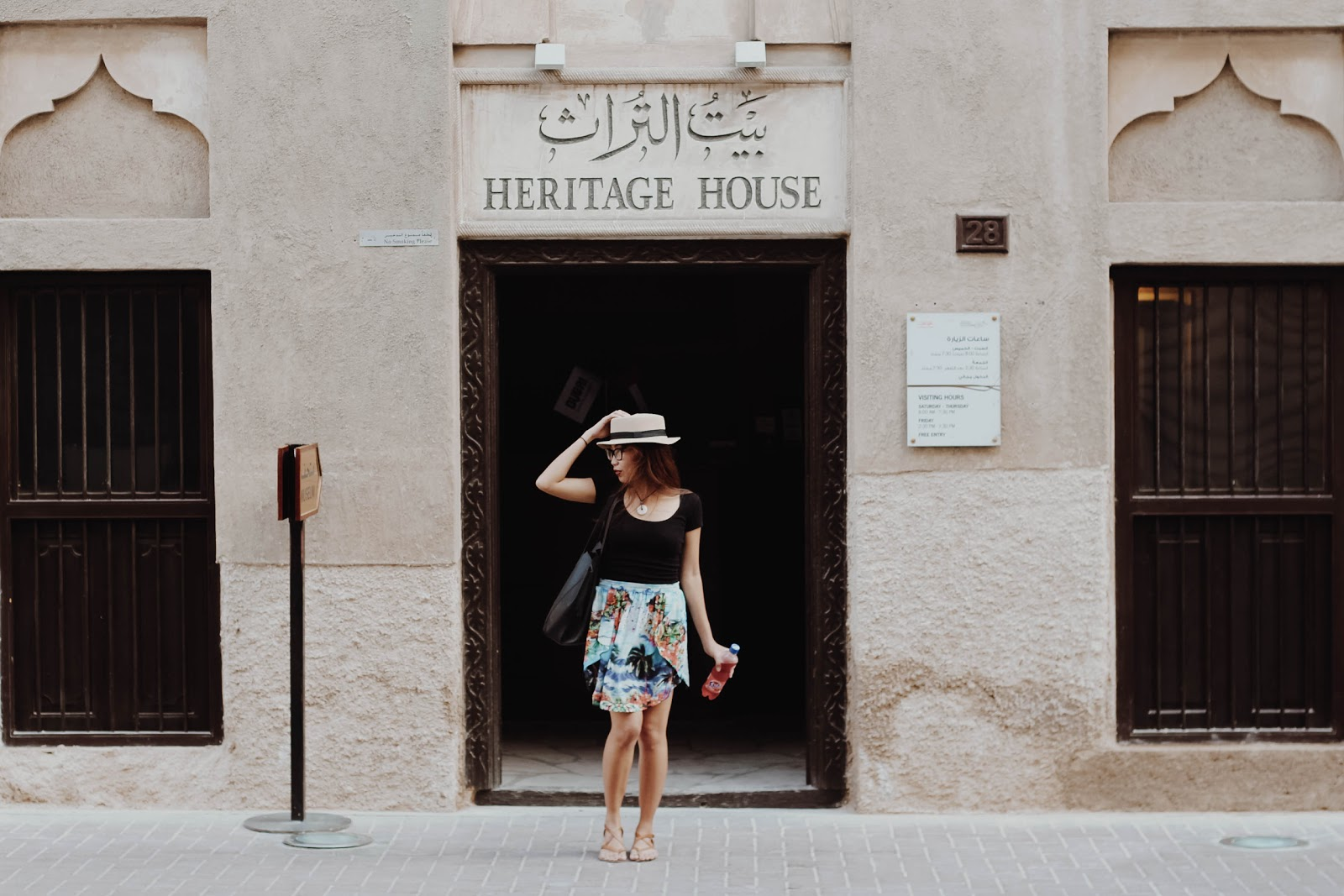 Heritage House - Al Fahidi District Dubai