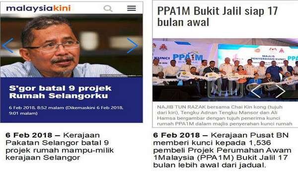 Kerajaan Selangor membatalkan sembilan projek Rumah Selangorku yang diluluskan sebelum ini.