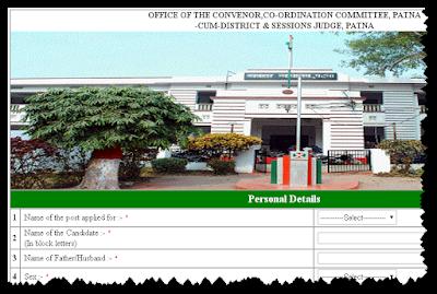 Patna District Court Recruitment 2016 Online Application Form