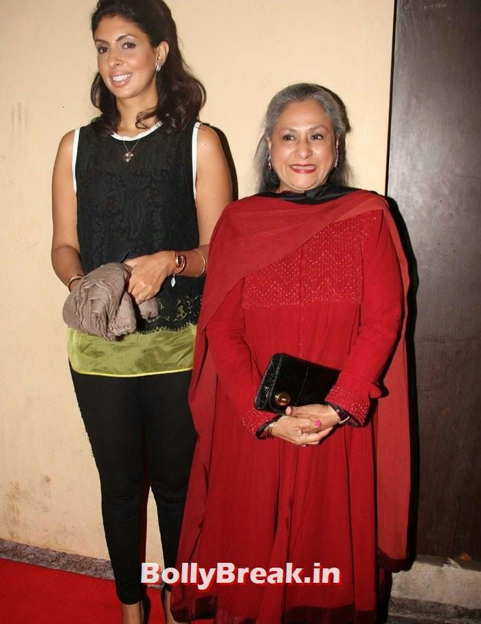 Shweta Bachchan, Jaya Bachchan