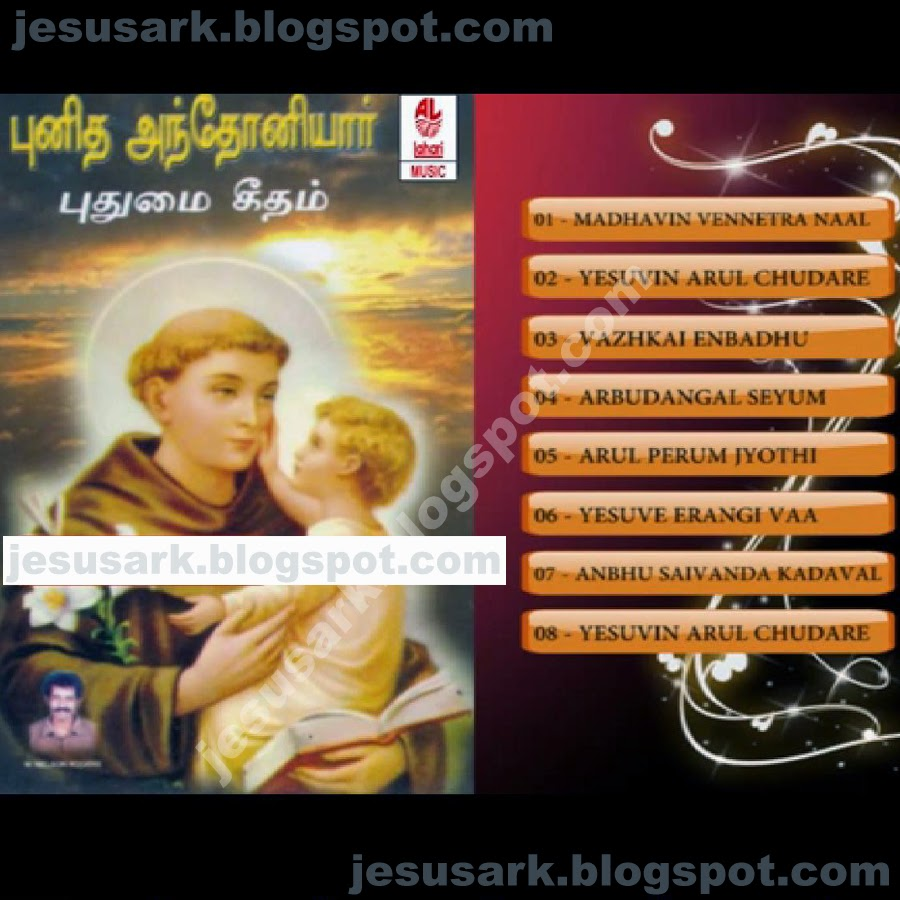 signs punjabi songs download