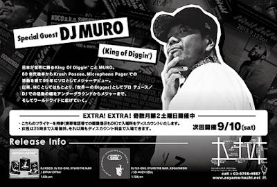 MURO TUS-ONE 2
