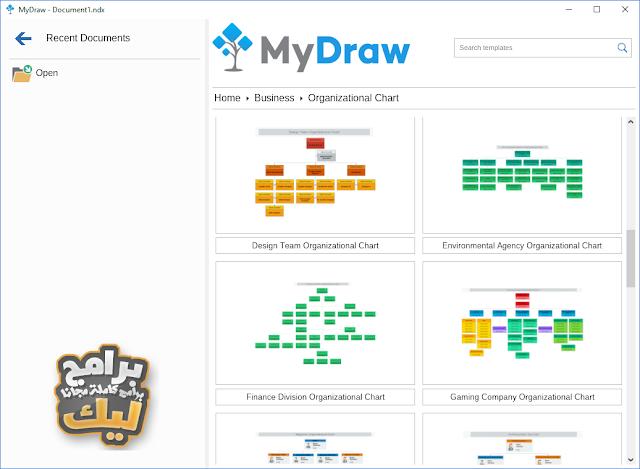MyDraw 2018 كامل مجانا