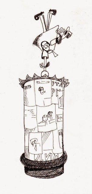 "Эвелина Васильева. Металлические скульптуры: ""Арлекин"""