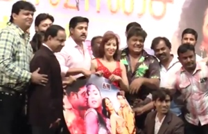 Amavasai Movie Audio Launch