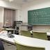 Λύκειο στην Ιαπωνία ζητά καθηγητή για να διδάξει Αρχαία Ελληνικά! Εδώ θέλουν να τα καταργήσουν τελείως