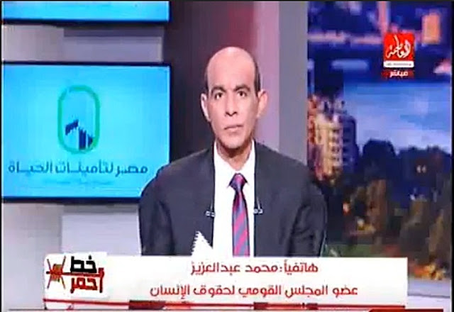 برنامج خط أحمر حلقة الخميس 1-2-2018 موسى و انتخابات الرئاسة