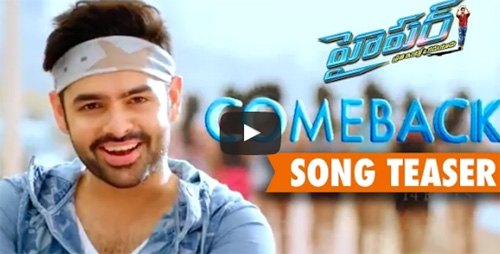 Come back Come Back Song Tease From Hyper Movie