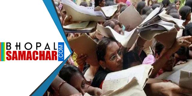 सरकारी नौकरी नहीं दे पाए तो 1000 रुपए प्रतिमाह भत्ता देंगे: एपी कैबिनेट का फैसला | EMPLOYMENT NEWS