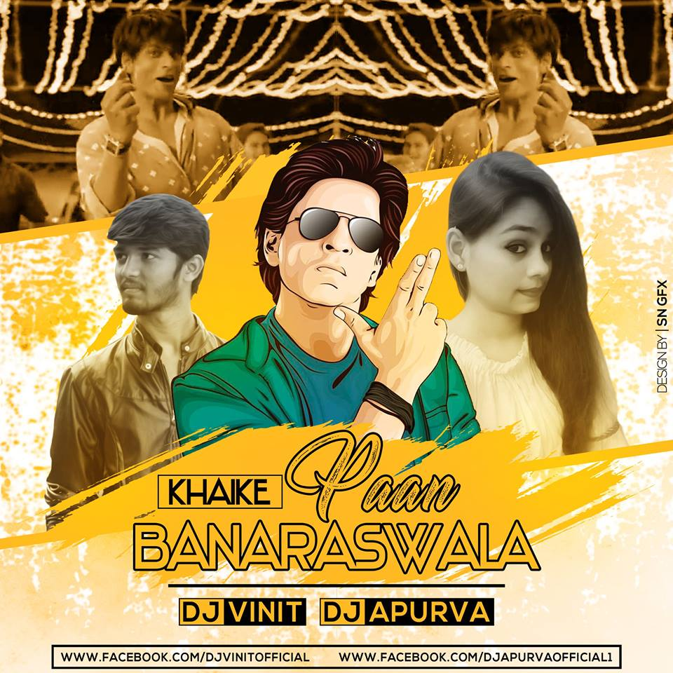 Teri Akhiyan Ka Kajal Download 2: Khaike Paan Banaras Wala (Remix)