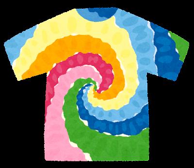 タイダイ染めのTシャツのイラスト