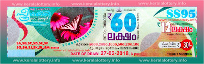 keralalottery.info, sthree sakthi today result : 27-2-2018 sthree sakthi lottery ss-95, kerala lottery result 27-2-2018, sthree sakthi lottery results, kerala lottery result today sthree sakthi, sthree sakthi lottery result, kerala lottery result sthree sakthi today, kerala lottery sthree sakthi today result, sthree sakthi kerala lottery result, sthree sakthi lottery ss 95 results 27-02-2018, sthree sakthi lottery ss-95, live sthree sakthi lottery ss-95, 27.2.2018, sthree sakthi lottery, kerala lottery today result sthree sakthi, sthree sakthi lottery (ss-95) 27/02/2018, today sthree sakthi lottery result, sthree sakthi lottery today result 27-2-2018, sthree sakthi lottery results today 27 2 2018, kerala lottery result 27.02.2018 sthree-sakthi lottery ss 95, sthree sakthi lottery, sthree sakthi lottery today result, sthree sakthi lottery result yesterday, sthreesakthi lottery ss-95, sthree sakthi lottery 27.02.2018 today kerala lottery result sthree sakthi, kerala lottery results today sthree sakthi, sthree sakthi lottery today, today lottery result sthree sakthi, sthree sakthi lottery result today, kerala lottery result live, kerala lottery bumper result, kerala lottery result yesterday, kerala lottery result today, kerala online lottery results, kerala lottery draw, kerala lottery results, kerala state lottery today, kerala lottare, kerala lottery result, lottery today, kerala lottery today draw result, kerala lottery online purchase, kerala lottery online buy, buy kerala lottery online, kerala lottery tomorrow prediction lucky winning guessing number, kerala lottery, kl result,  yesterday lottery results, lotteries results, keralalotteries, kerala lottery, keralalotteryresult, kerala lottery result, kerala lottery result live, kerala lottery today, kerala lottery result today, kerala lottery results today, today kerala lottery result