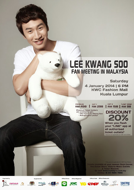 Lee Kwang Soo Fan Meeting in Malaysia @ KWC Fashion Mall 6pm