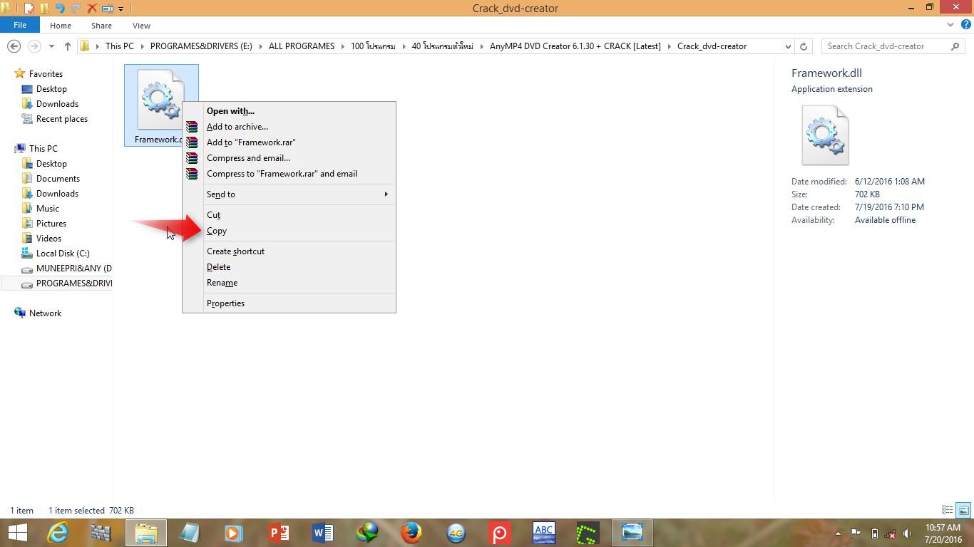 anymp4 dvd creator registration code