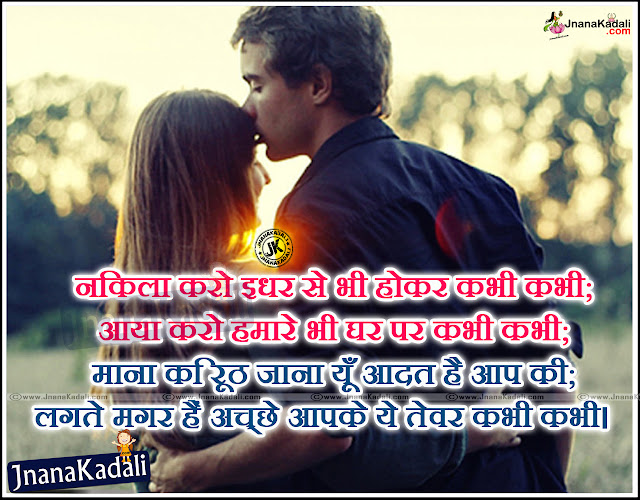 Beautiful Hindi love status messages wallpapers,Hindi love quotes,Love quotes in Hindi,Beautiful Hindi love quotes,nice Hindi love quotes,heart touching Hindi  love quotes,best love status messages in Hindi